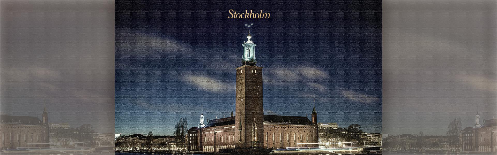 Stockholm_Sweden 12 редакция 1