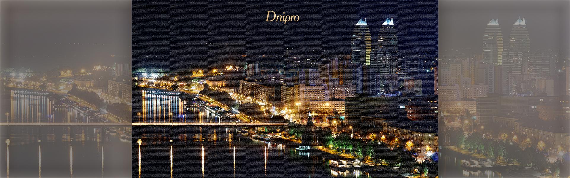 Dnipro 1 слайдер
