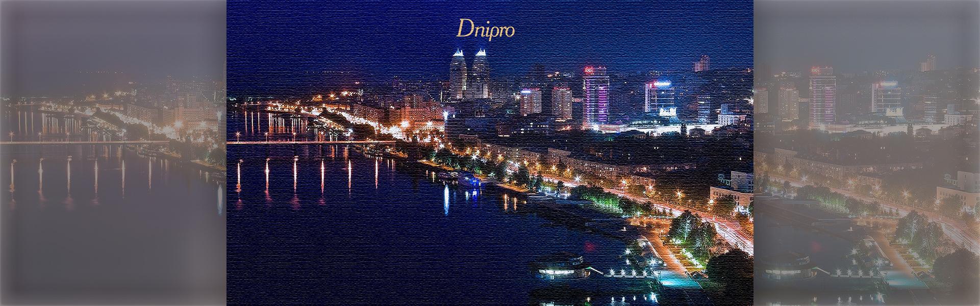 Dnipro 2 слайдер