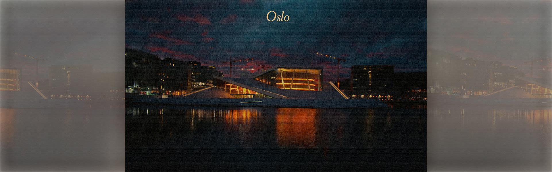 Oslo 4new слайдер 2