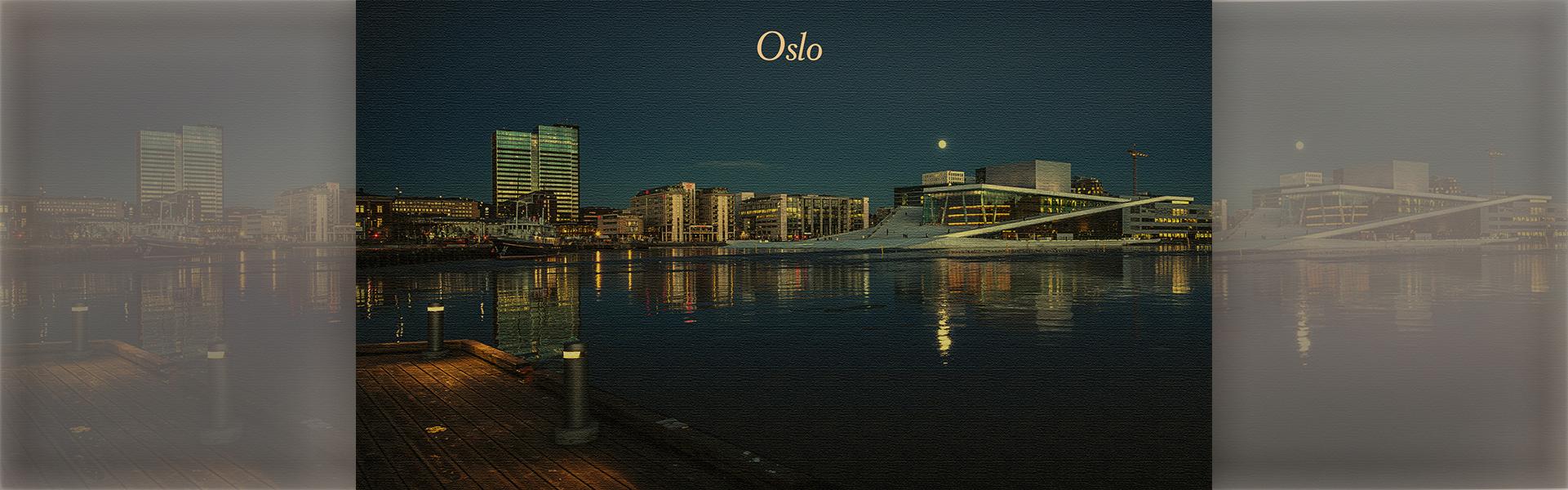 Oslo 5new слайдер 3
