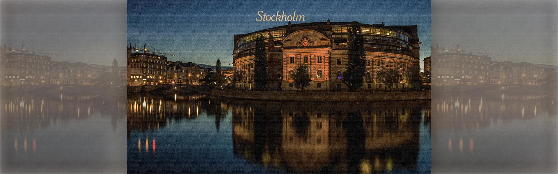 Stockholm 1слайдер 3